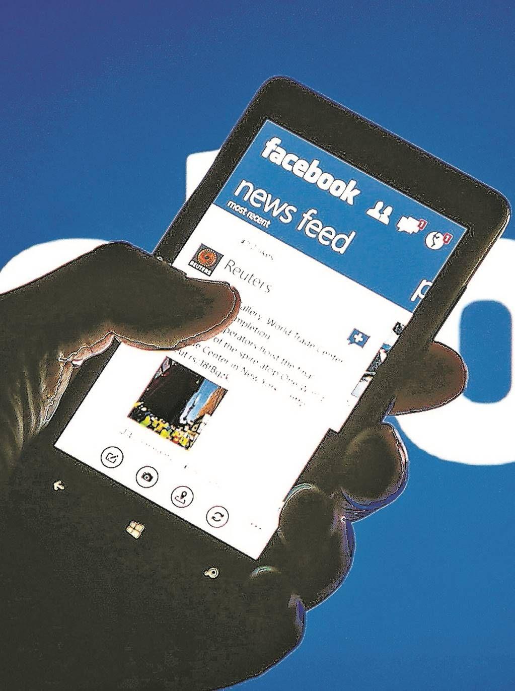 Resultado de imagen para redes sociales y ancianos