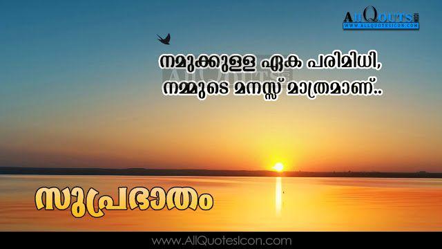 MalayalamgoodmorningquoteswshesLifeInspirationalThoughts New Sandra Malayalam Quotes