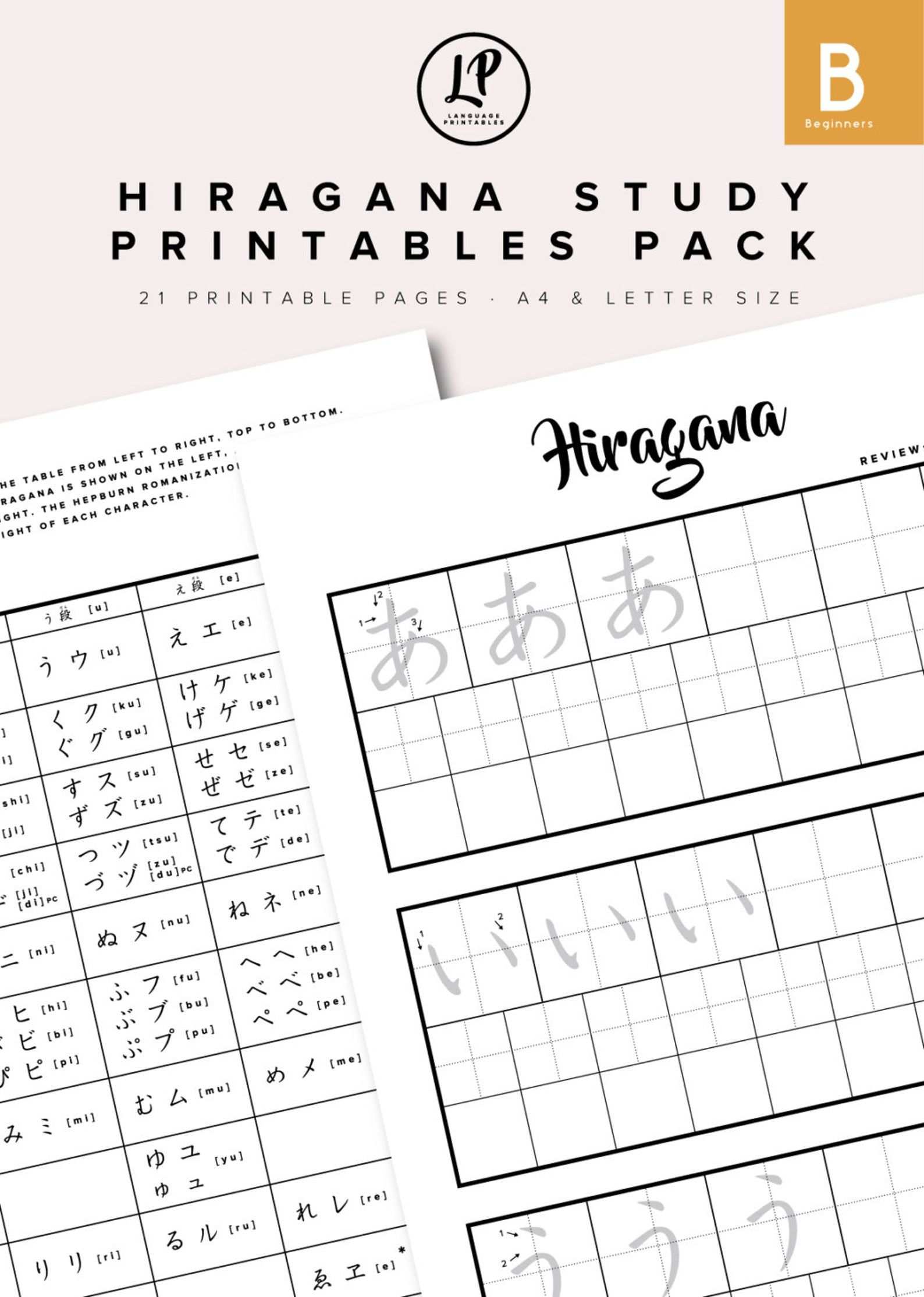 Hiragana Stuprintables Pack