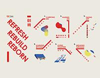 翻轉Flip | TEDxTaipei 2013
