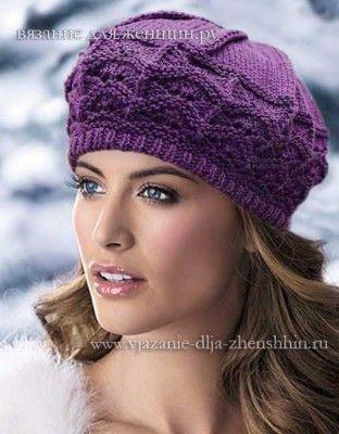 Схема вязания шапки спицами женской