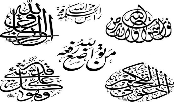 زخرفة حروف عربية كيف احبك حبيبي Islamic Calligraphy Islamic Art Art