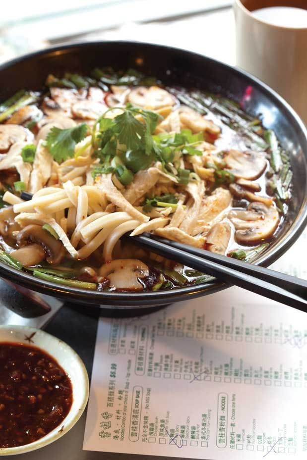 Best Asian Noodle Dishes In Seattle Photo By Hayley Young For Magazine Food Restaurants