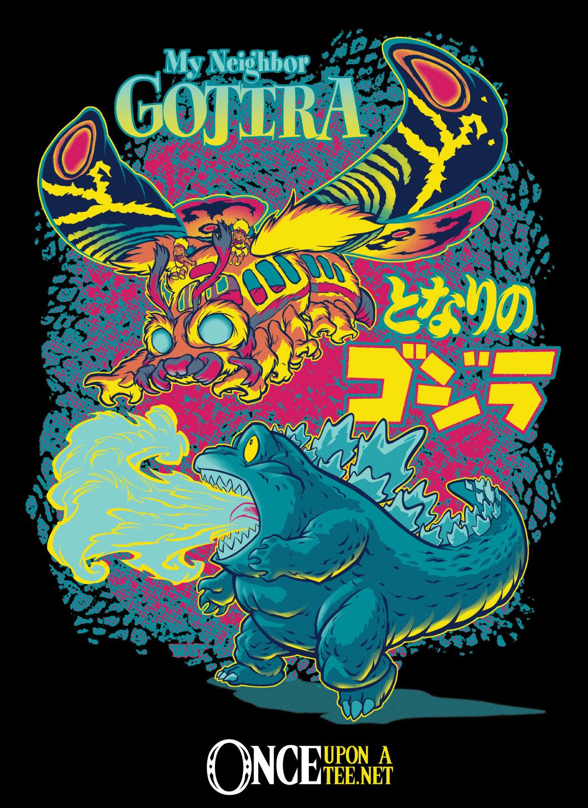 My Neighbor Gojira by Beastpop Artworks Pop art, Art