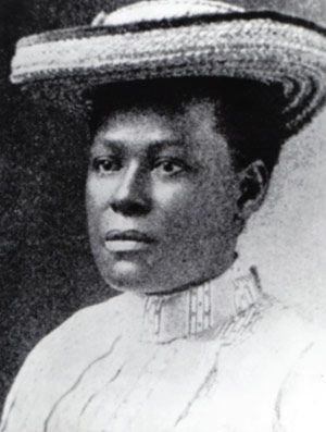 Lucy Craft Laney 1854 1933 Was An Educator Who Founded The First
