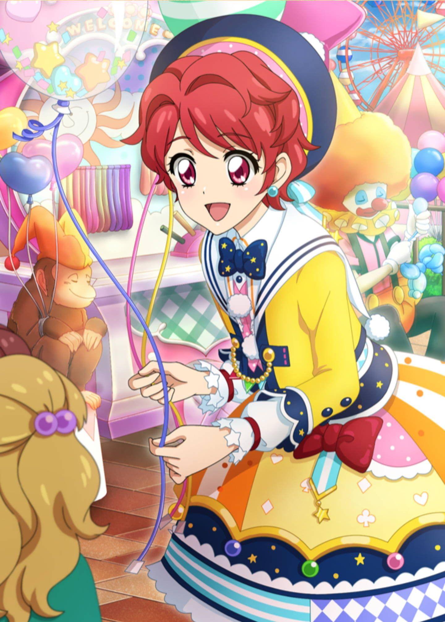 Aikatsu! Kaede Anime, Nhân mã, Ngôi sao