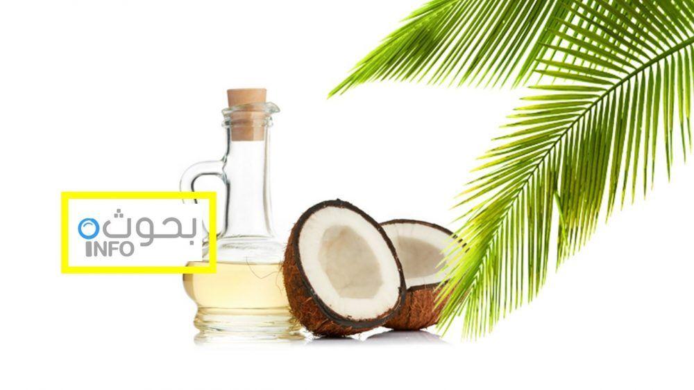 فوائد زيت جوز الهند للجسم وخاصة للبشرة والشعر Coconut Fruit
