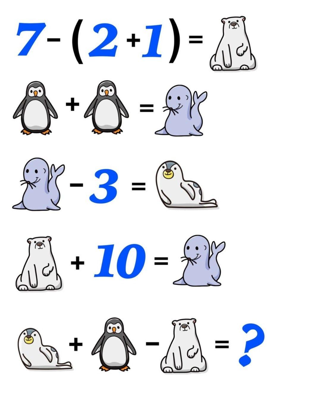 Задачи на логику и внимание картинки хорошо