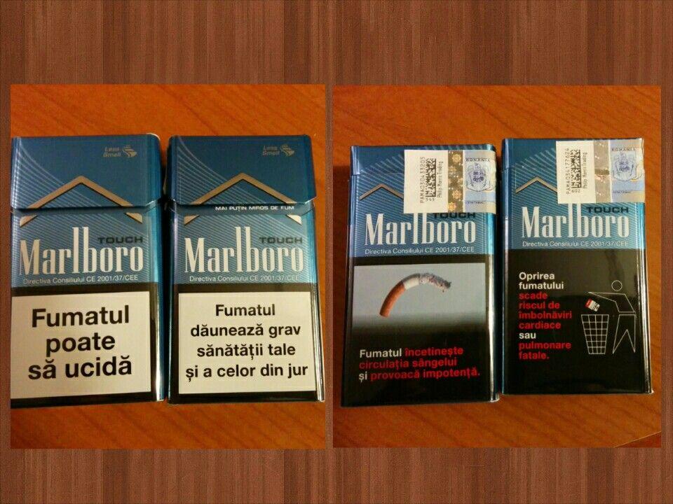 Pipe tobacco similar Marlboro lights