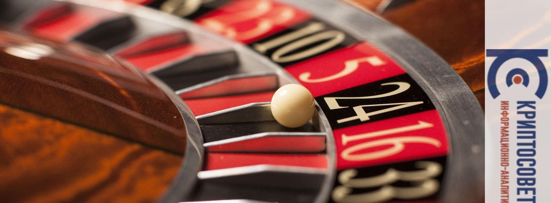 Майнинг казино как называются игровые автоматы в казино