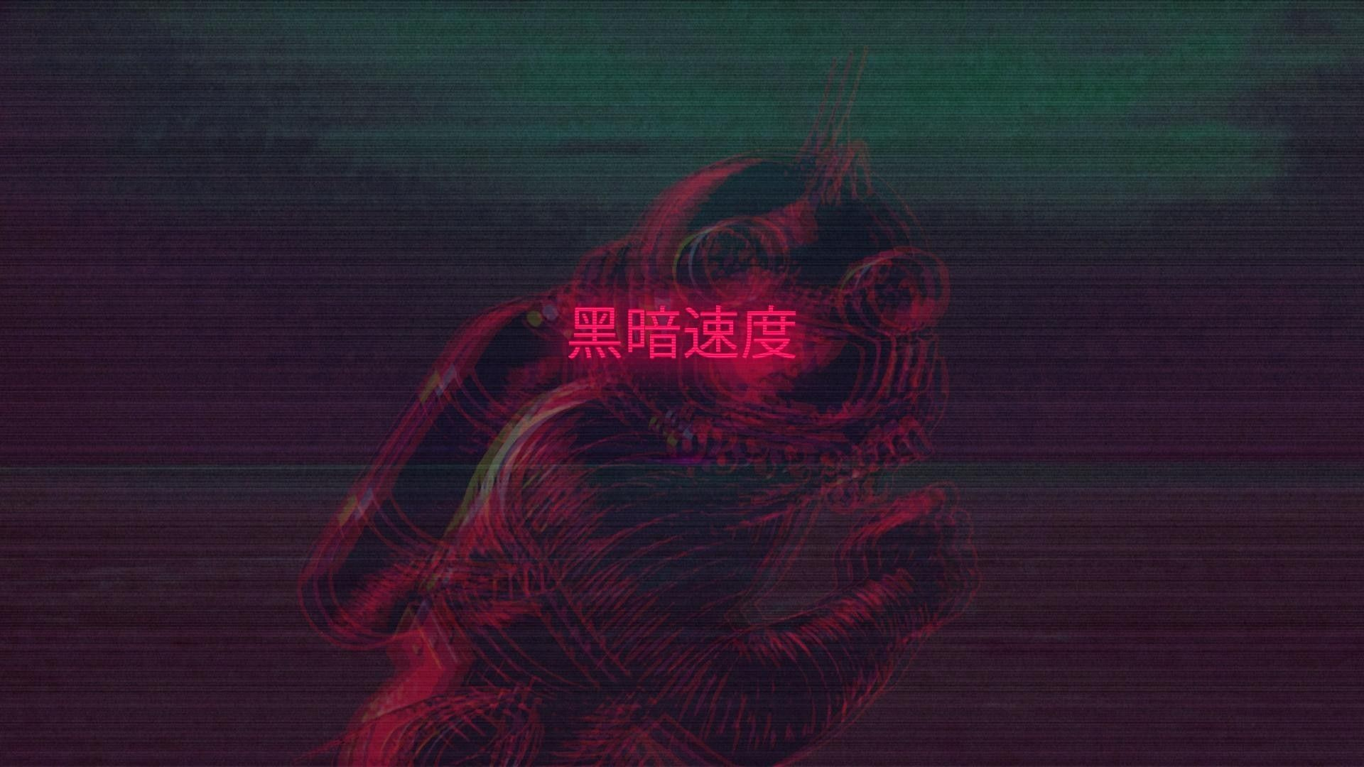 Res 1920x1080 Synthwave And A Little Bit Of Cyberpunk Wallpaper Dump Aesthetic Desktop Wallpaper Vaporwave Wallpaper Black Aesthetic Wallpaper