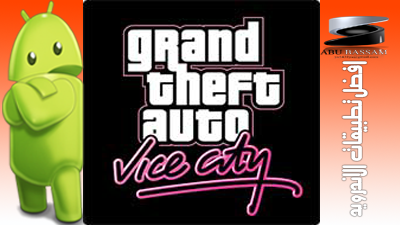 gta vice city android 1.07 mod apk