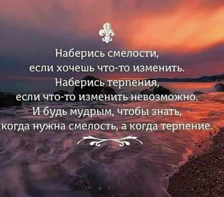стихи о терпении в любви тебе болеть, красоты