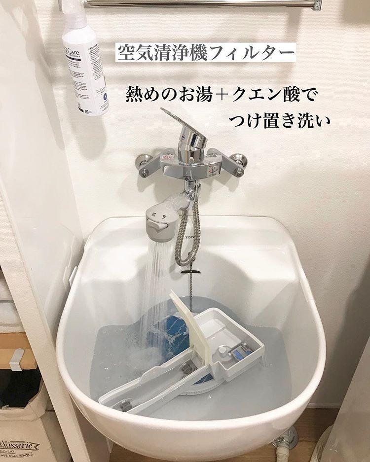 Um Rph Instagram こんにちは とってもお洗濯日和ですが 黄砂が飛んでいるらしいので はい 浴室乾燥ポチッとな 洗濯物を吊るして部屋干しも あまりすきじゃないので 電気代がかかっても ポチっとな です 笑 加湿 空気清浄機はずっとつけて