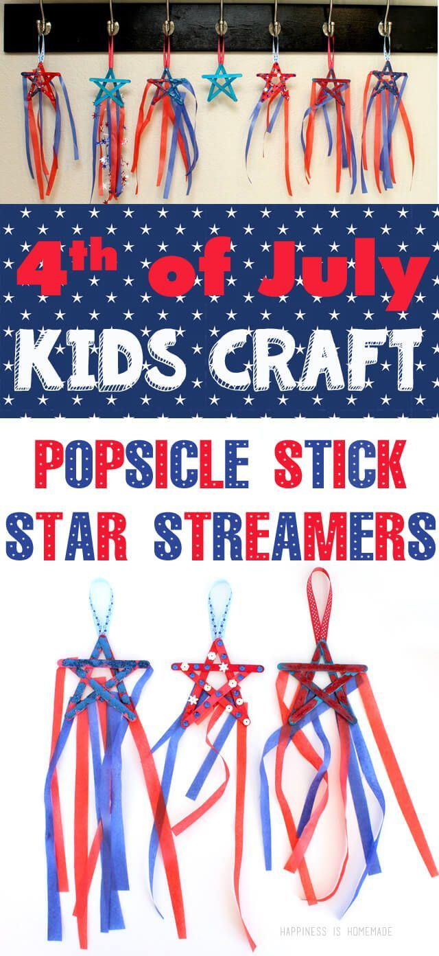 Photo of 4th of July Kids Craft: Popsicle Stick Star Streamers
