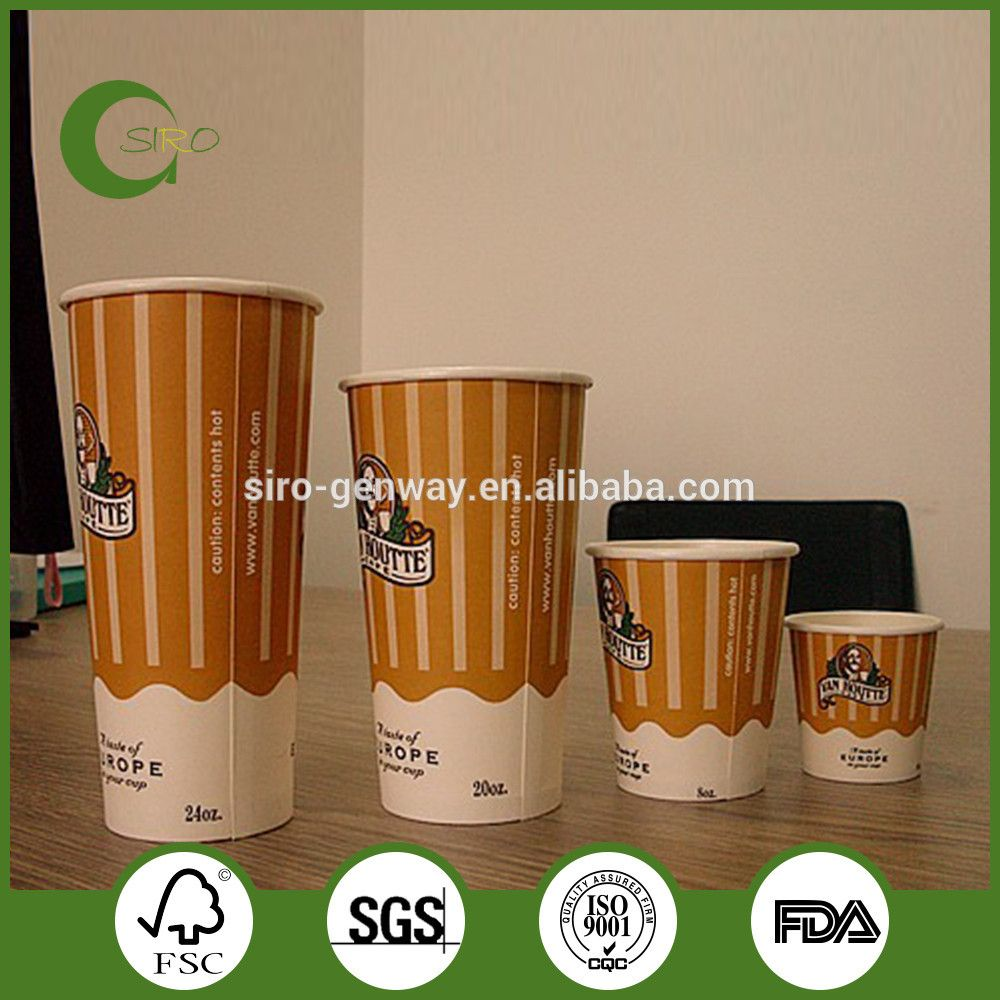 2 5oz 24oz Disposable Hot Drink Paper Cups Coffee Paper Cups Custom Design Paper Cups Paper Cup Hot Drink Coffee Shop