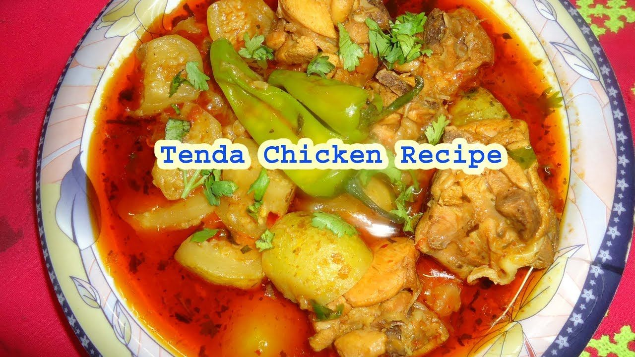 Tinda chicken recipe | Tinda chicken recipe | Chicken