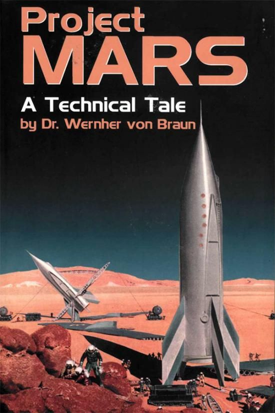 Project Mars book cover