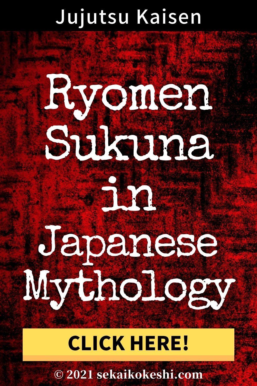 Ryomen Sukuna In Japanese Mythology Jujutsu Kaisen Click Here For The Secret In 2021 Japanese Mythology Fun Trivia Facts Japanese