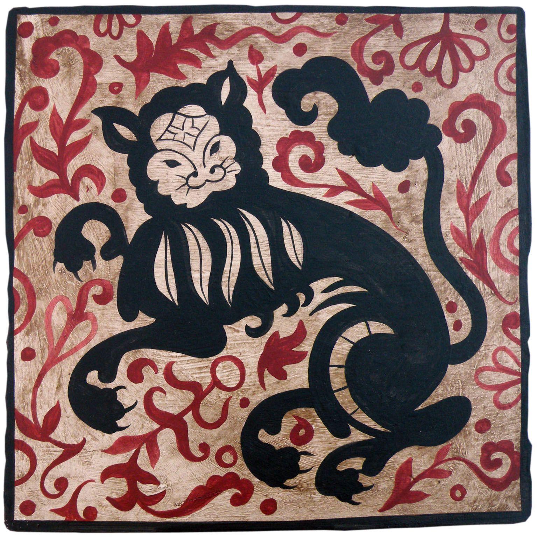 Medieval cat socarrat tile cat pinterest paint ceramic tiles hand painted ceramic tile featuring a rather exotic cat original design is dailygadgetfo Image collections