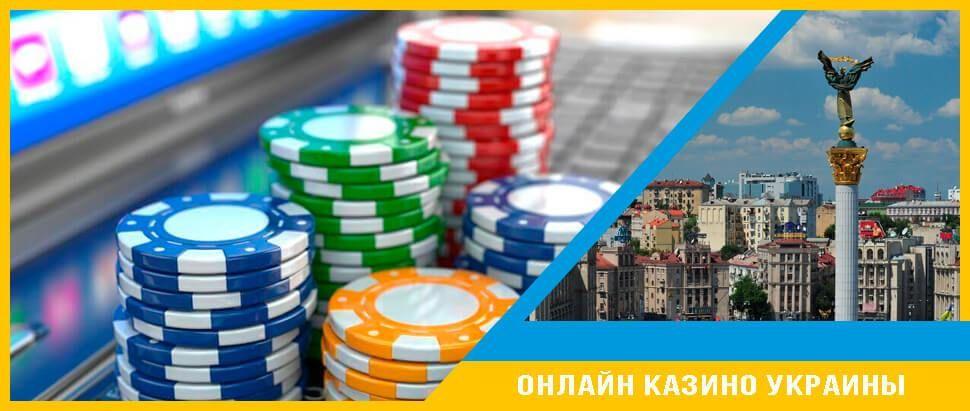 Переходите на страницу официального сайта Джойказино и регистрируйте аккаунт.Выбирайте любимые игровые автоматы на деньги и получайте щедрые бонусные предложения.