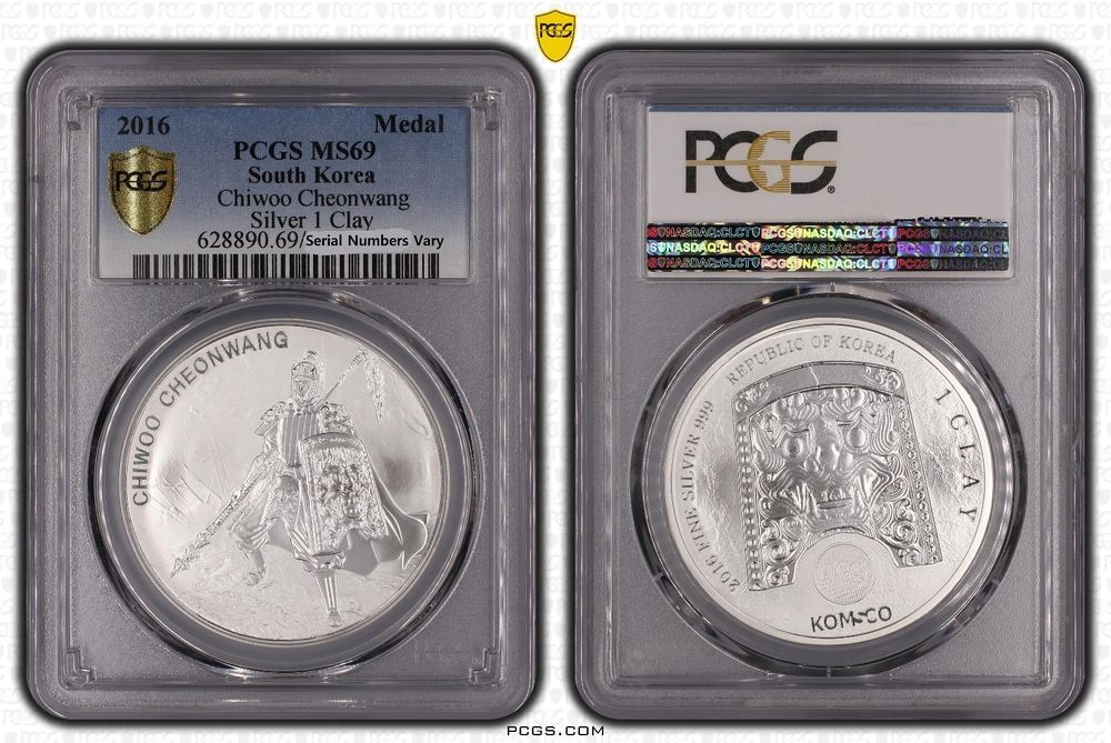 2014 AUSTRALIA LUNAR YEAR HORSE $1 1OZ SILVER NGC PF70 Proof Coin Early Release