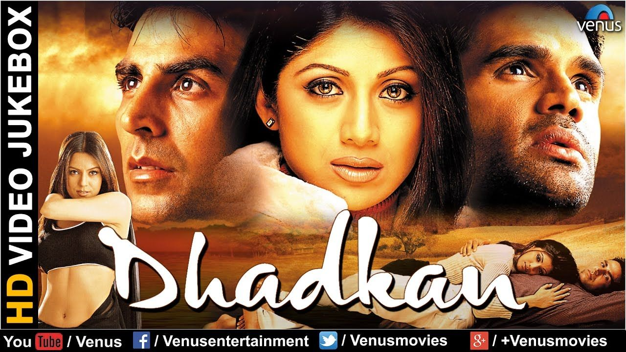 Dhadkan 2000 hindi movie mp3 song free download