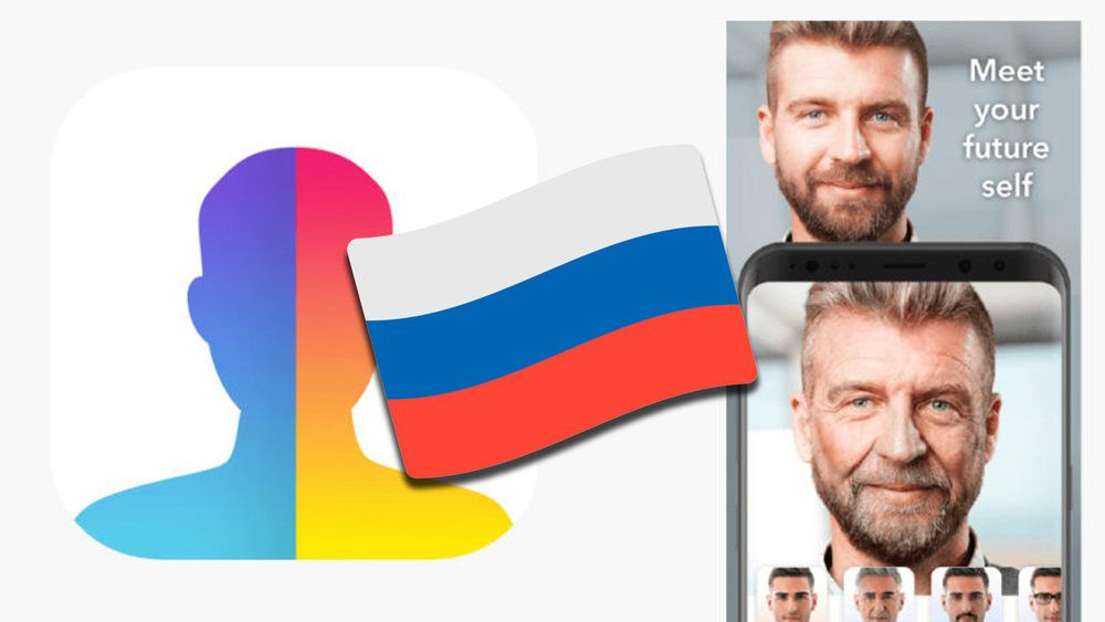 FaceApp The Russian Face Ageing App That Could Be A