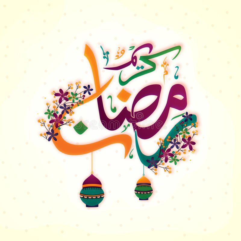Illustration About Beautiful Flowers Decorated Colourful Arabic Islamic Calligraphy Of Text Ramadan K In 2021 Banner Clip Art Ramadan Crafts Ramadan Kareem Decoration
