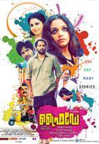 94776ec7ae Watch Malayalam Movie Friday online at yupptv.com