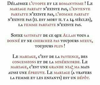 Islam Mariage Hadith Mariage Apprendre Priere Islam Mariage Islam