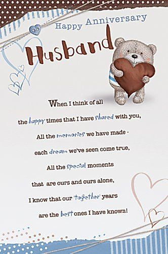 Hy Anniversary Cards For Husband