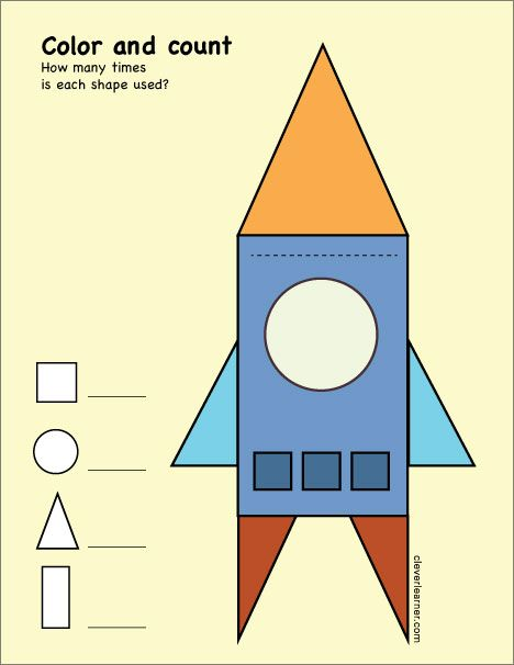Shapes Worksheets Preschool Lessons Preschool Worksheets