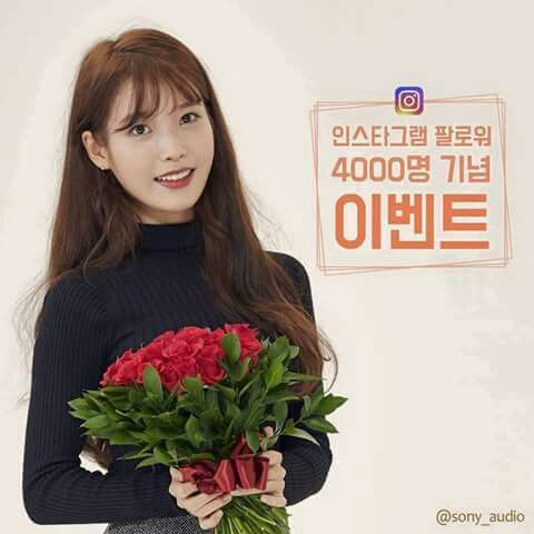 IU Sony Korea Instagram