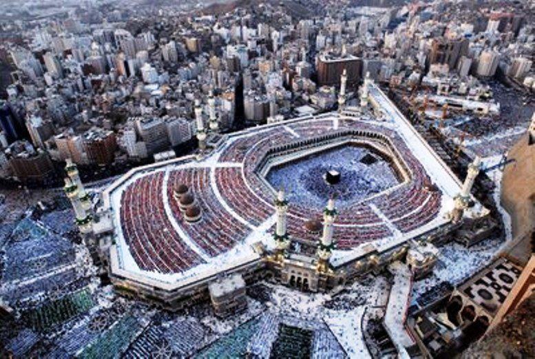 Pin by Rabab El-noury on The Kaaba, al-Ka?bah al-Musarrafah, al ...