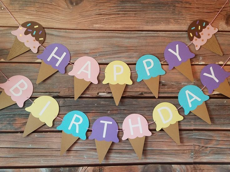 Ice cream birthday banner, ice cream theme birthday party, ice cream party decorations #icecreambirthdayparty
