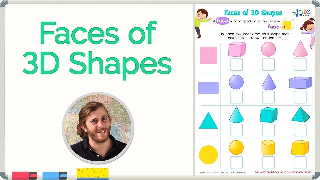 Faces of 3D Shapes   Geometry   Math for 2nd Grade   Kids Academy #math  #school …   Kindergarten math worksheets [ 720 x 1280 Pixel ]