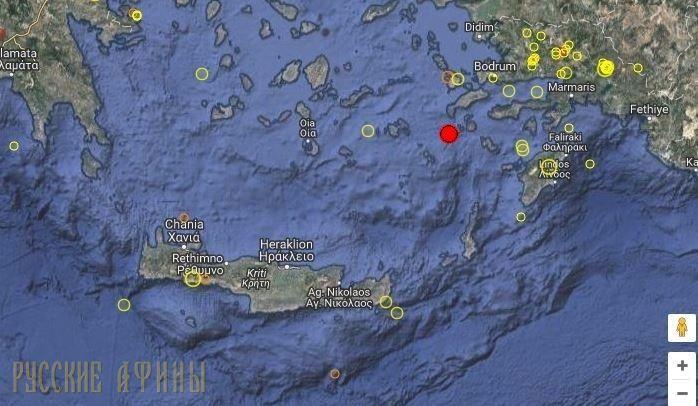 Вблизи греческого острова Нисирос произошло землетрясение магнитудой 5,4 балла http://feedproxy.google.com/~r/russianathens/~3/kwnrGVqAWu8/19719-vblizi-grecheskogo-ostrova-nisiros-proizoshlo-zemletryasenie-magnitudoj-5-4-balla.html  Землетрясение магнитудой 5,4по шкале Рихтера произошло в 8 часов утра 20 декабря неподалеку от островаНисирос, передает Геологическая служба США (USGS).