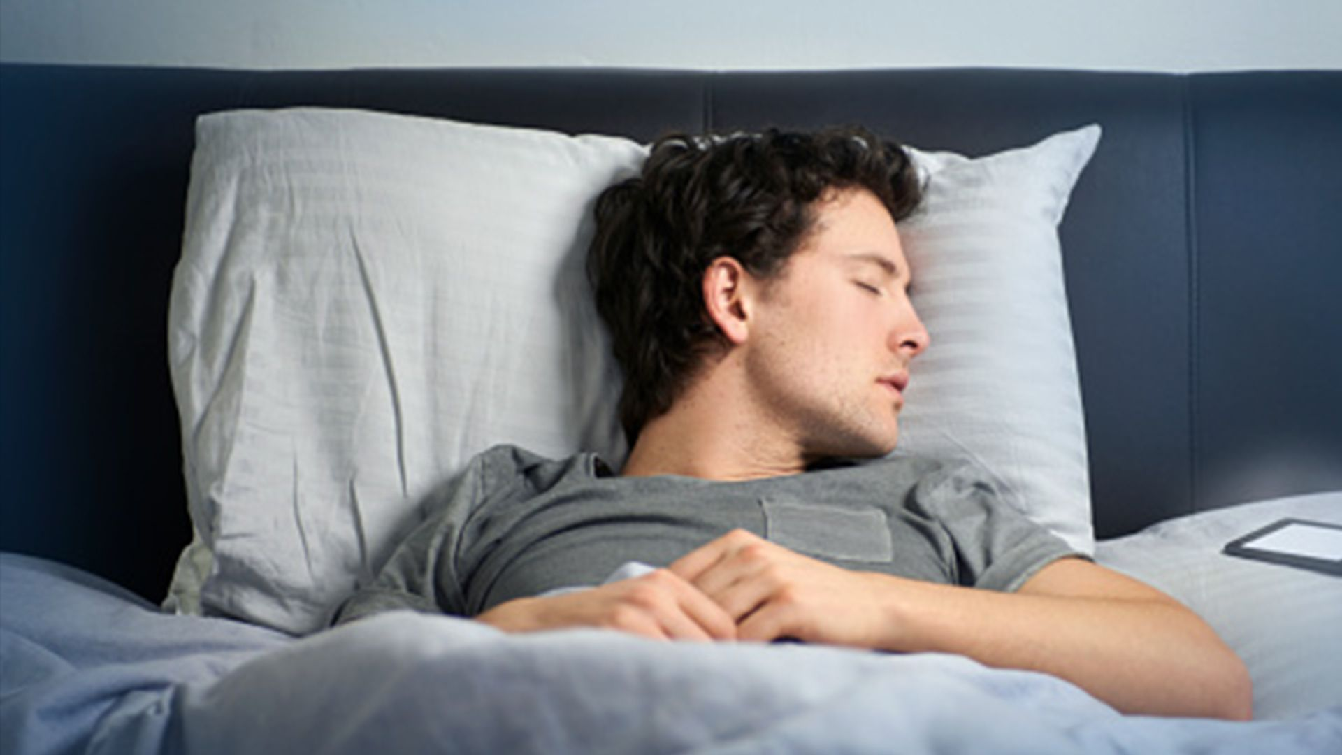 Researcher finds way to calm fears during sleep