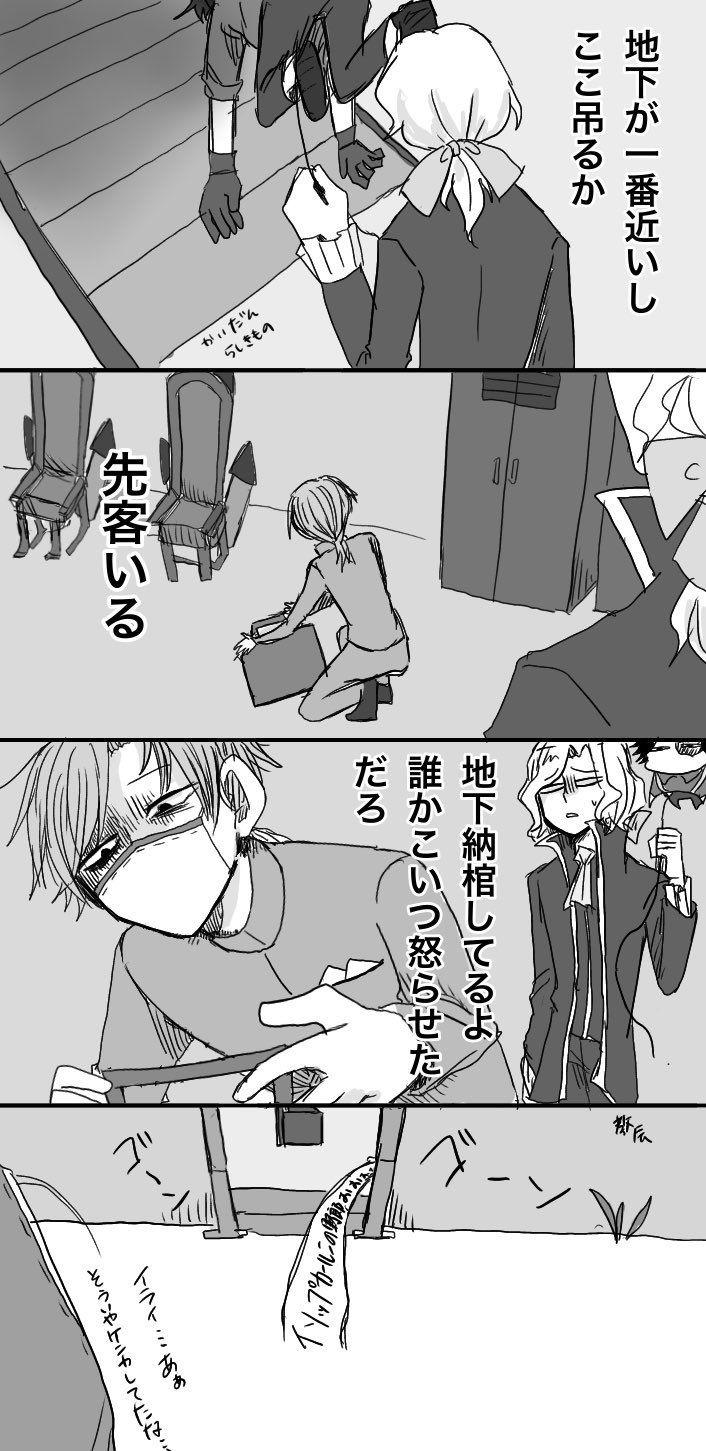 とお on twitter 笑う イラスト マリーちゃん イソップ