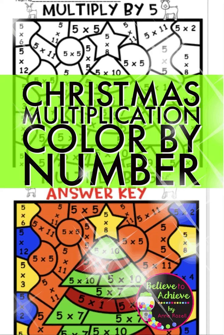Christmas Multiplication Color by Number- 2\'s to 12\'s ...