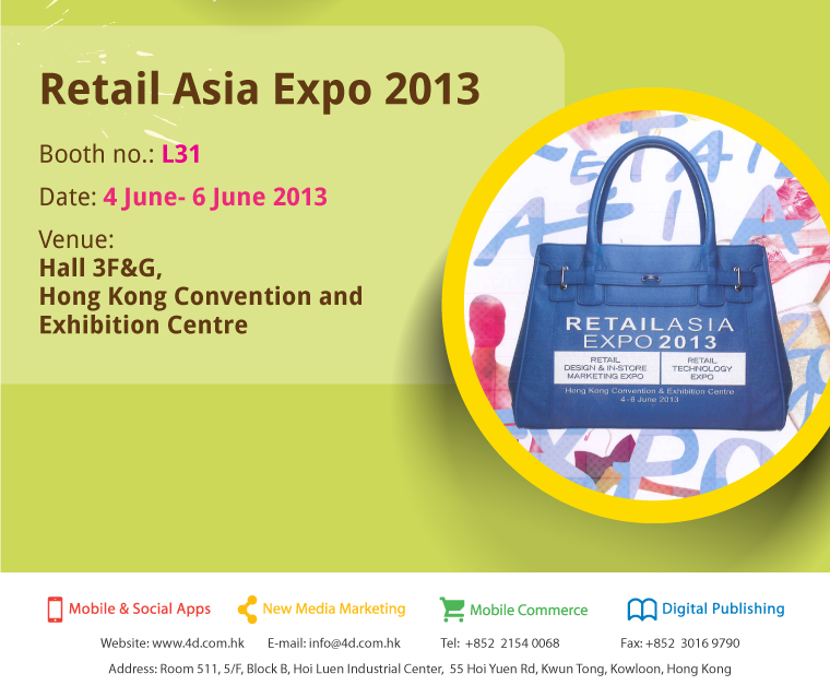 Exhibitions Invitation from Four Directions: Largest Retail Expo in AsiaPac!!!