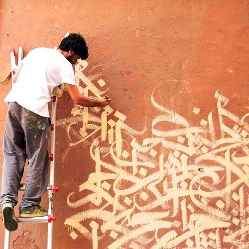 Llucia Schriftgrafik Street Art Streetart