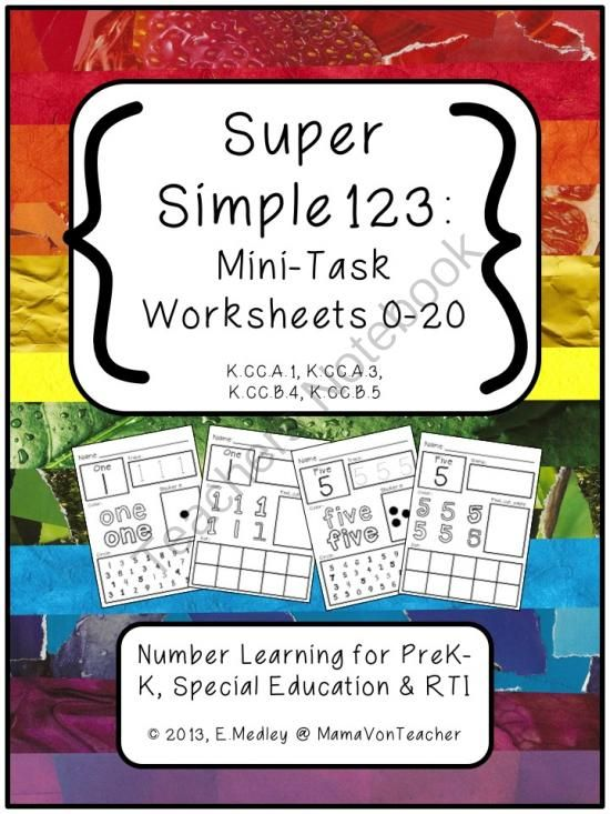 Super Simple 123 Number Worksheets S 0 20 Prek K