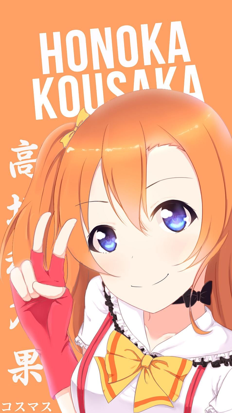 Kousaka honoka korigengi wallpaper anime anime character names anime girl cute anime