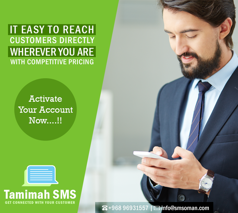 get connected with your customer - Tamimah SMS Solutions