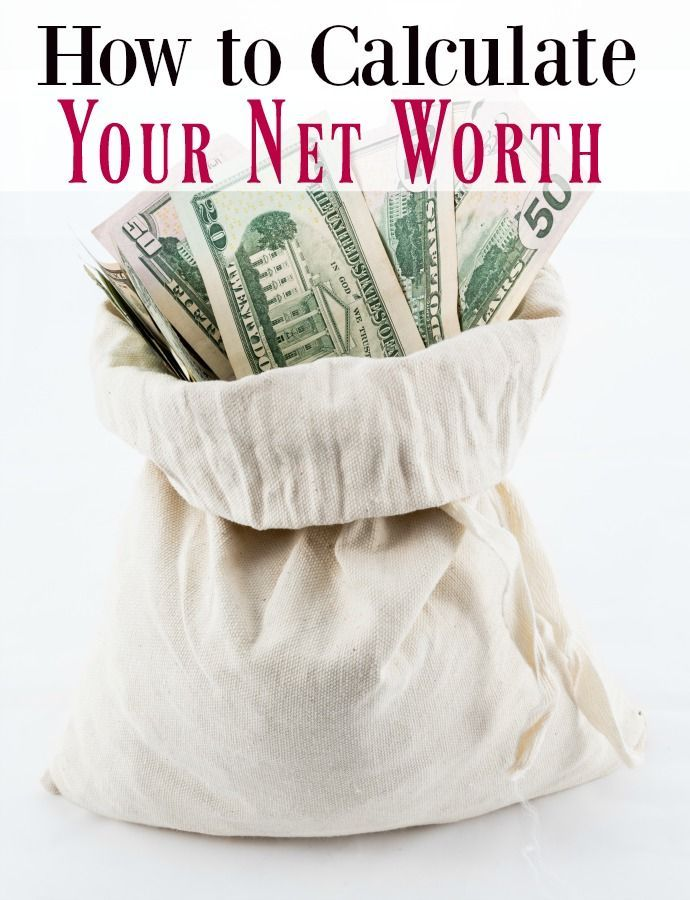 Personal Finance - How to Calculate Net Worth Net worth and - net worth spreadsheet