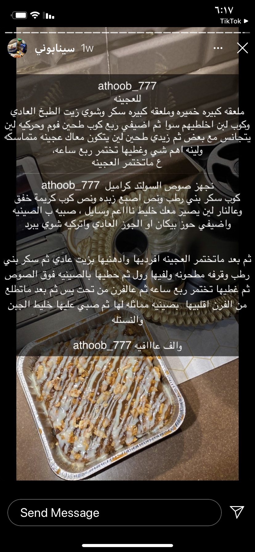 Instagram Photo By Noor Alghannam Jun 3 2013 At 6 38pm Utc Cooking Recipes Food Receipes Savoury Food