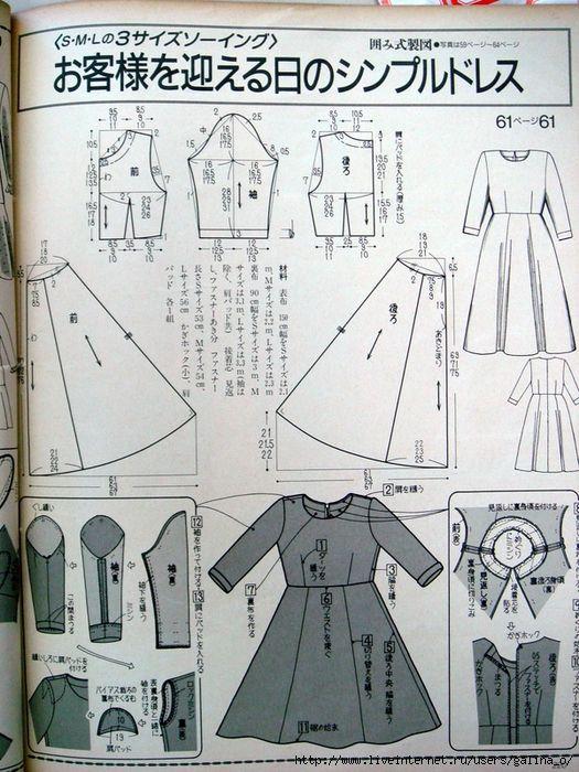 Pin de Lora en выкройки одежды- 3 | Pinterest | Cenefa, Trazos y Molde