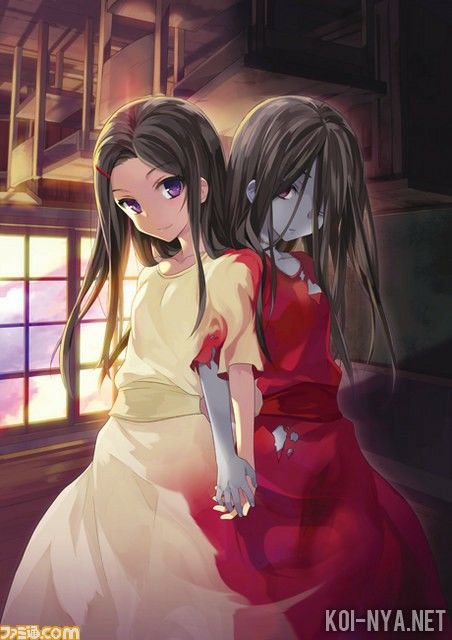 La Doble Personalidad Corpse Party Corpse Party Corpse Tortured Soul